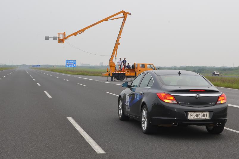 国标汽车电子标识助力智能交通管理